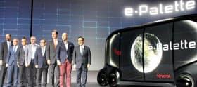 トヨタ自動車は「CES」で移動店舗などに使える自動走行EVを発表した