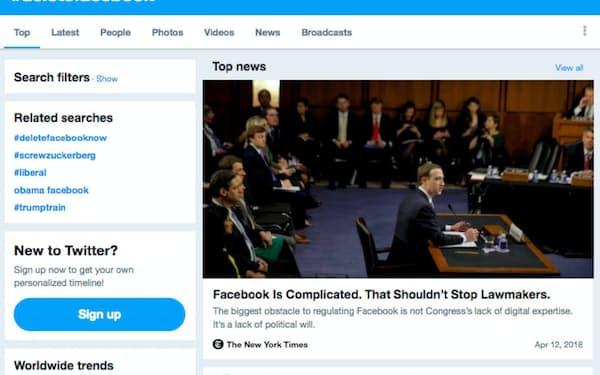 フェイスブックのアカウント削除を訴える運動が注目を集めている