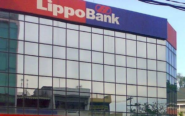筆者がBCAと並行し育成したリッポー銀行(1990年代)