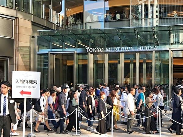 大型連休は入場制限をするほどにぎわった東京ミッドタウン日比谷(東京都千代田区)