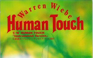 「機動新世紀ガンダムX」のエンディング曲「ヒューマンタッチ」はロサンゼルスでレコーディングした
