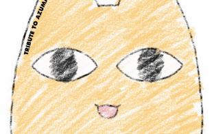 「日常系」と呼ばれる漫画やアニメが広がるきっかけに(アルバム「Tribute to あずまんが大王」(2002)(C)あずまきよひこ/アスキー・メディアワークス/あずまんが大王製作委員会)