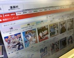 国内最大級の海賊版サイト「漫画村」は4月中旬に見られなくなった
