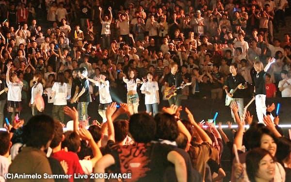 2005年に始まった「アニメロサマーライブ」でアニソンの盛り上がりを実感した                                                         (C)Animelo Summer Live 2005/MAGES.