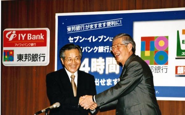 東邦銀行とATM提携(左)(2003年)