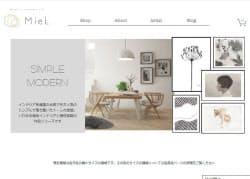 MieLはテーマごとに編集することで、好みのアート作品を選びやすくしている