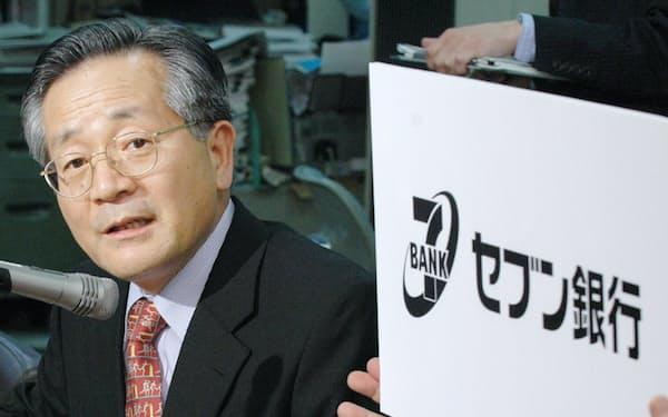 「セブン銀行」への社名変更を発表(2005年6月)