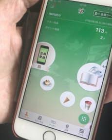 セブン―イレブンのスマホアプリ