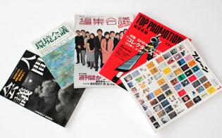 「ブレーン」の発行を引き継ぎ、「人間会議」など新雑誌も創刊した