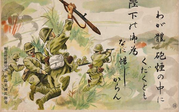 「忠魂の歌」(1942年)の一場面では戦死する軍人の姿が美化されている