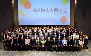 「石川さんを囲む会」には従業員ら120人が集まった(最前列中央が石川氏)