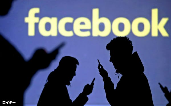フェイスブックなどSNSではフェイクニュース対策が相次ぐ=ロイター