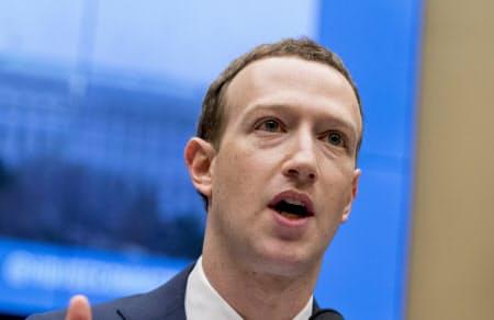 4月、米議会に召喚されたフェイスブックのザッカーバーグCEO=AP