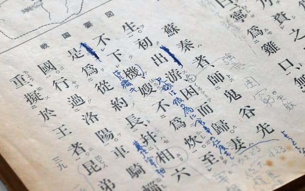 高校の漢文の教科書は書き込みでいっぱい