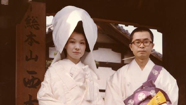 多川俊映(13)結婚