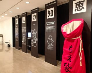 「霧の抵抗 中谷芙二子」展の展示風景(「老人の知恵―文化のDNA」=1973年=の再現)