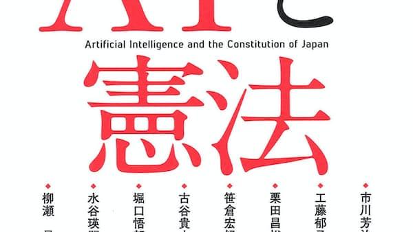 日本経済新聞社 -