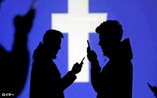 フェイスブックは個人データ流出などで利用者からの厳しい視線も増している=ロイター