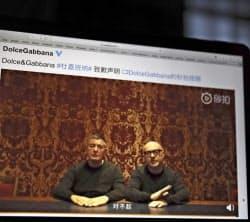 ドルチェ&ガッバーナの創業者2人は中国でのネット炎上を受けて、謝罪動画を公開した=AP
