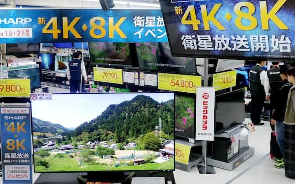新4K8K衛星放送に対応したテレビが並ぶ家電量販店(東京都新宿区)