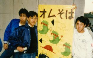 大学ではテニスサークルの幹事長に(1992年秋の学園祭、左から2人目が鳥越氏)