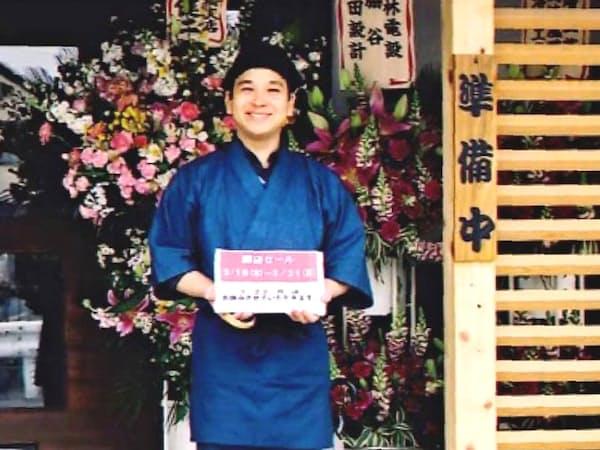 現場での豆腐づくりを2年間経験し、熟練の技も習得した(前橋市の工房で)