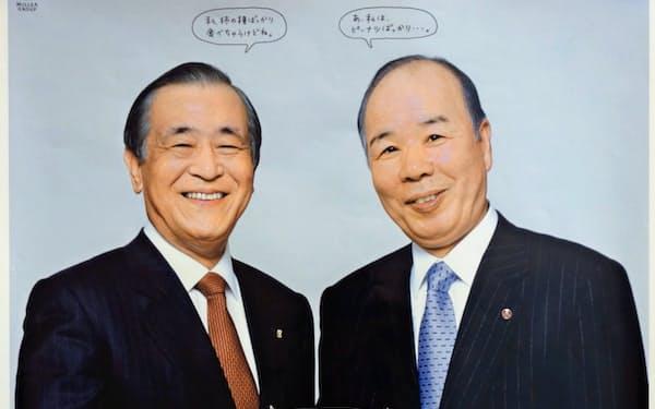 合併に関する新聞広告。日動の樋口社長(右)と筆者