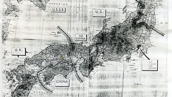五百旗頭真(12)日本分割占領案