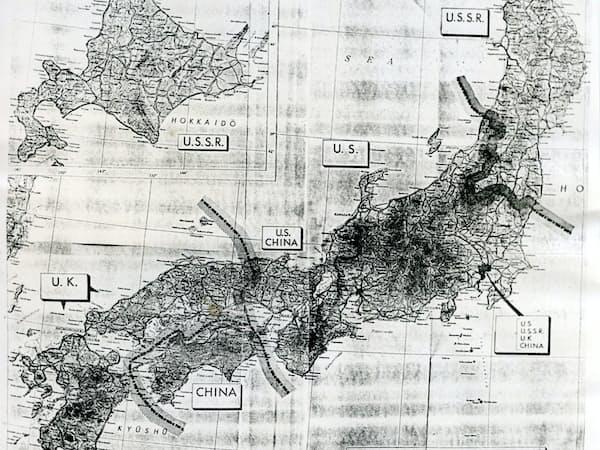 米国立公文書館で見つけた日本の分割占領案は大きな波紋を巻き起こした