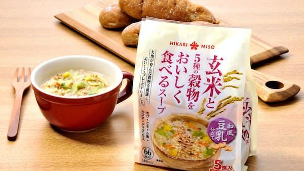 即席スープで製品多角化