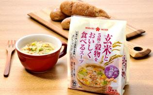 穀物スープなどスープ類の商品ラインも拡充してきた