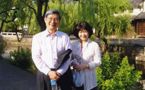 妻の佳子は長年研究生活を支えてくれた
