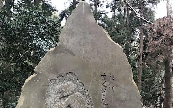 牛久沼のほとりには、芋銭が描いた河童の絵をかたどった石碑がある
