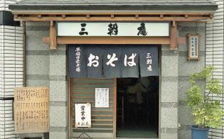早稲田大学留学中は、2日に1度は三朝庵でそばを食べた