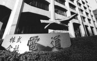 新卒採用された電通の旧築地本社では、研修期間中毎日、14階まで階段を使った