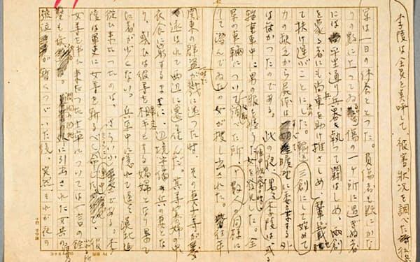 「李陵」の草稿(神奈川県立神奈川近代文学館蔵)