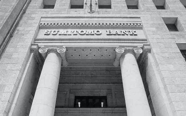 旧住友銀行本店は1930年の竣工で今も現役の店舗だ