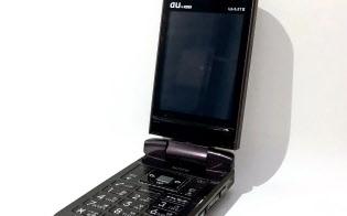 トヨタ販売店などでトヨタ専用携帯電話「ティーモ」を売り出した