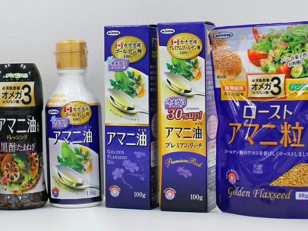 アマニ油の種類は増えている