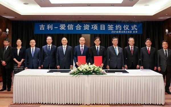浙江吉利控股集団グループとAT工場を合弁で設立する契約を結んだ(2018年4月)