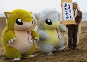 ポケモンの「サンド」が砂丘とからめて鳥取県とコラボ