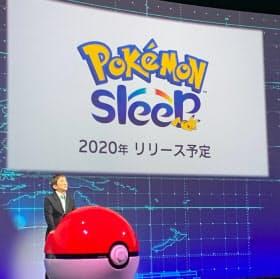 来年には「睡眠」をテーマにしたスマホゲームを配信する(5月)
