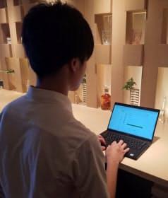 若手社員もパソコンなら本心を伝えやすい