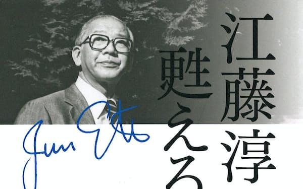 (新潮社・3700円)                                                   ひらやま・しゅうきち 52年東京生まれ。慶応大文卒。出版社で編集を担当した後、文筆業へ。著書に『戦争画リターンズ』など。                                                   ※書籍の価格は税抜きで表記しています