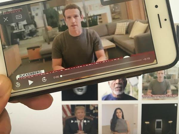 フェイスブックのザッカーバーグCEOが登場する動画では偽の発言をさせて唇の動きを合わせた