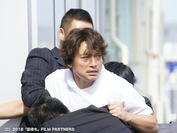 東京・有楽町のTOHOシネマズ 日比谷ほかで公開(C)2018「凪待ち」FILM PARTNERS