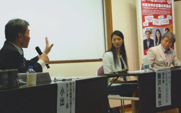 山口義行さん、藤沢久美さん(右から)を招いたセミナーで