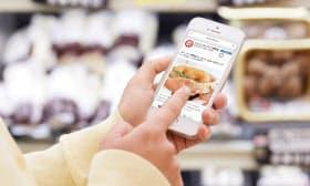 シュフーのスマホアプリは4月に刷新した