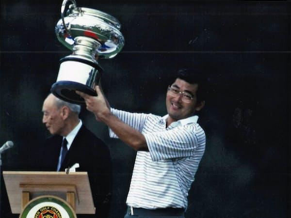 85年日本オープンで大会初優勝(東名古屋CCで)