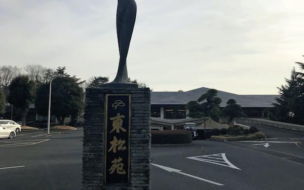 父がつくった東松苑GCで、今も合宿を行う(栃木県足利市)